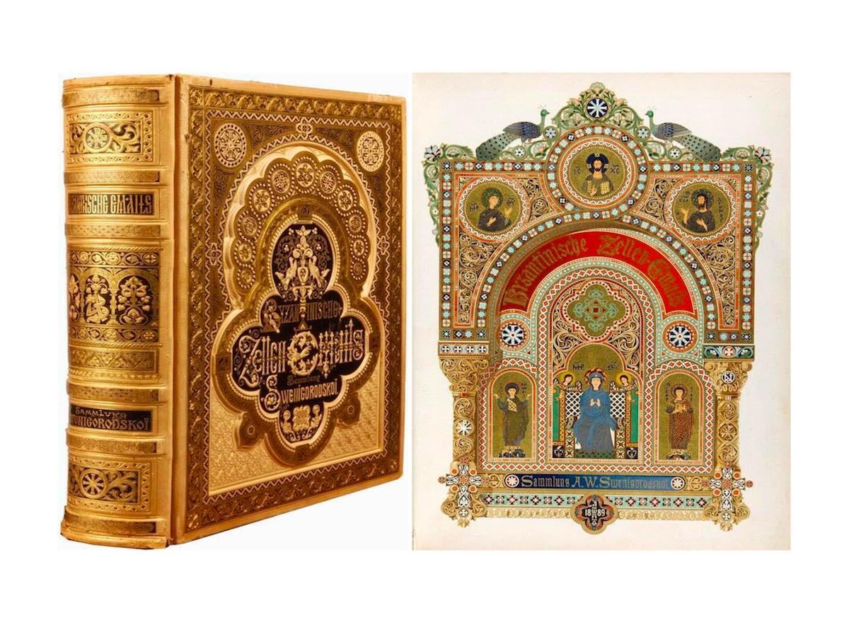 История и памятники Византийской эмали.