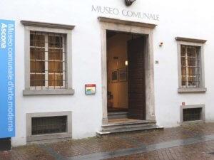 музей в городе Аскона