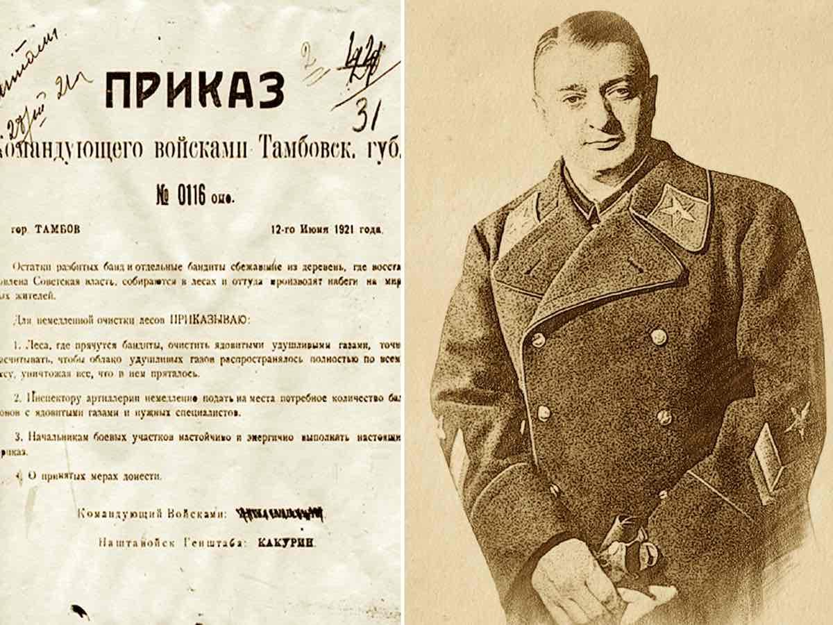 Михаил Тухачевский. Приказ 0116