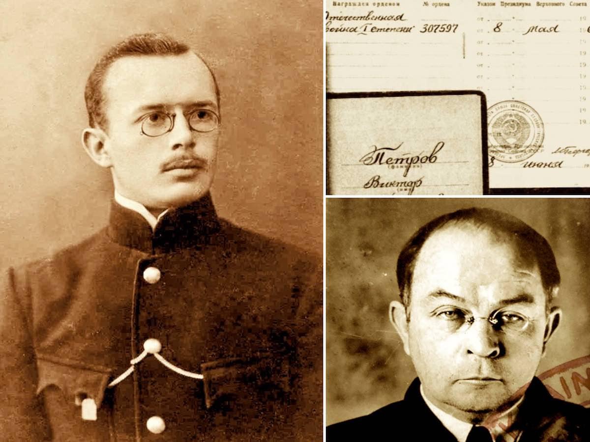 Виктор Платонович Петров