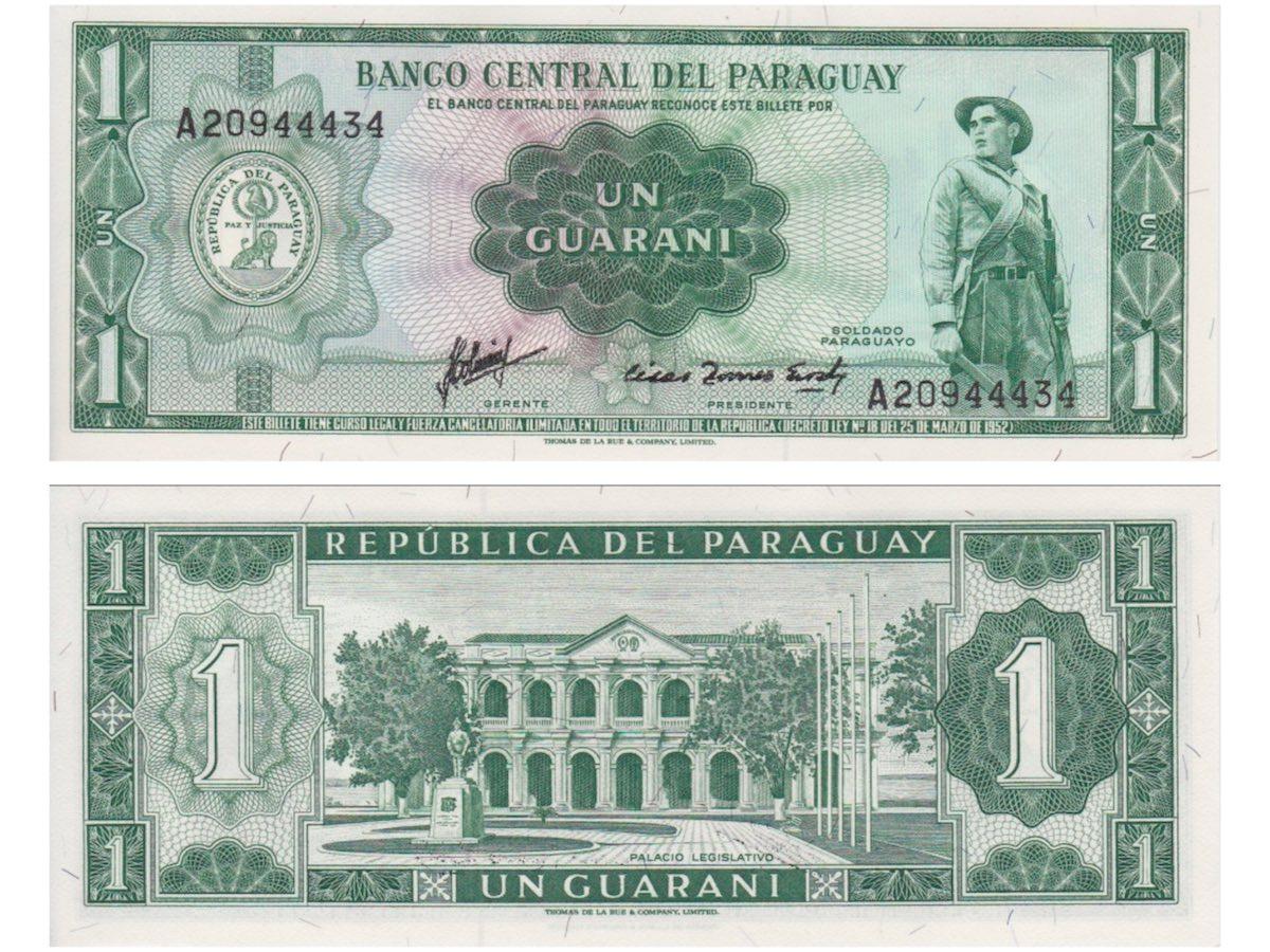 Один гуарани - парагвайская валюта