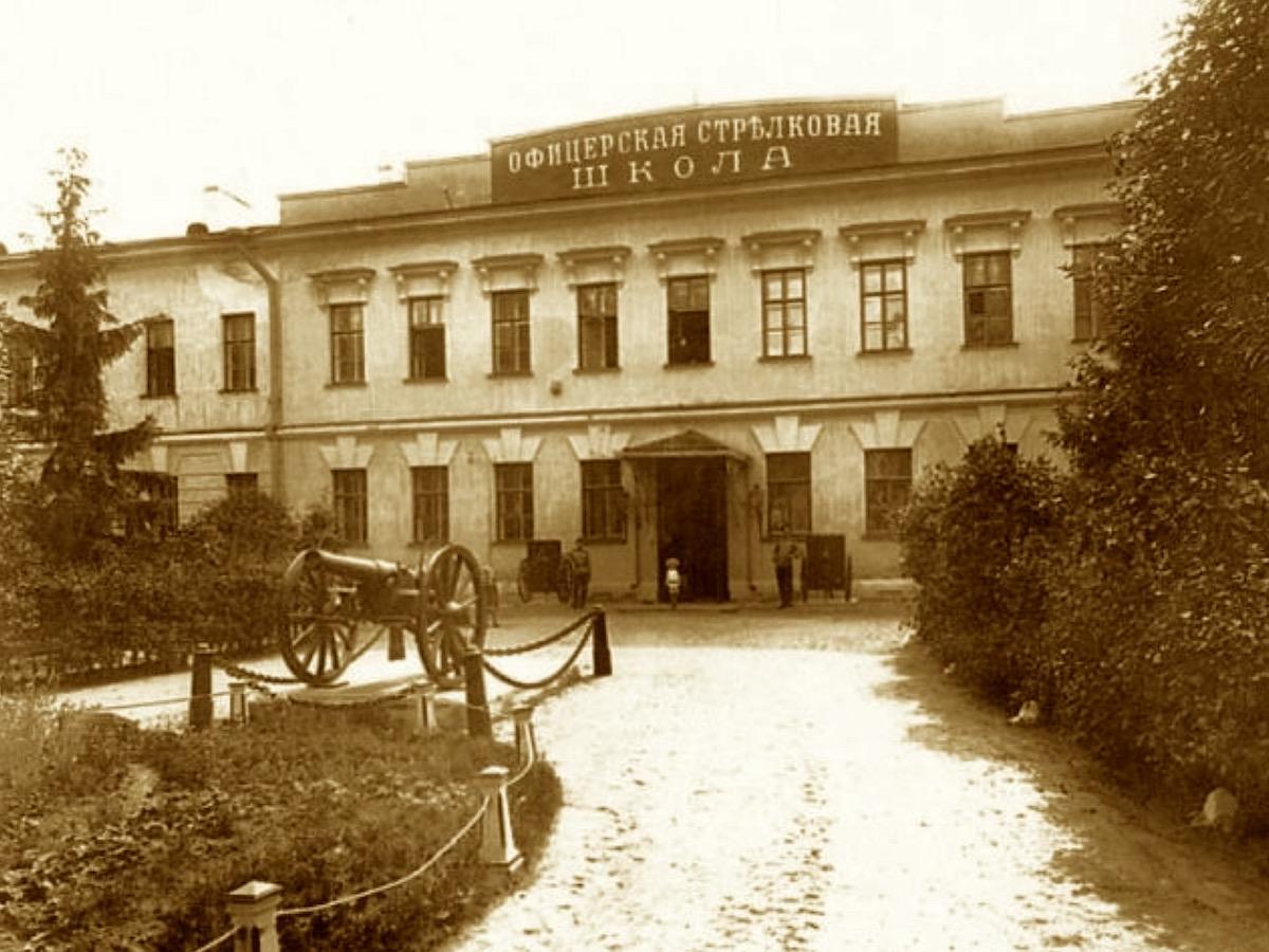 стрелковая школа в Ораниенбауме