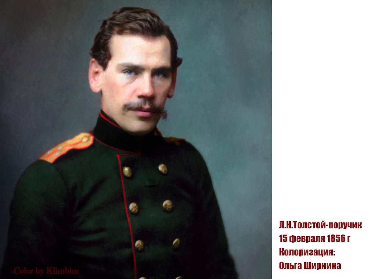 поручик Лев Толстой
