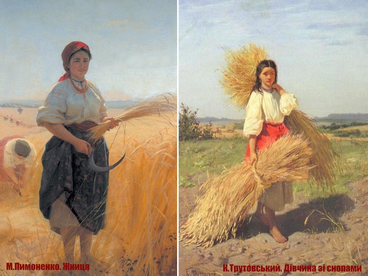 "Пимоненко ""Жниця"""