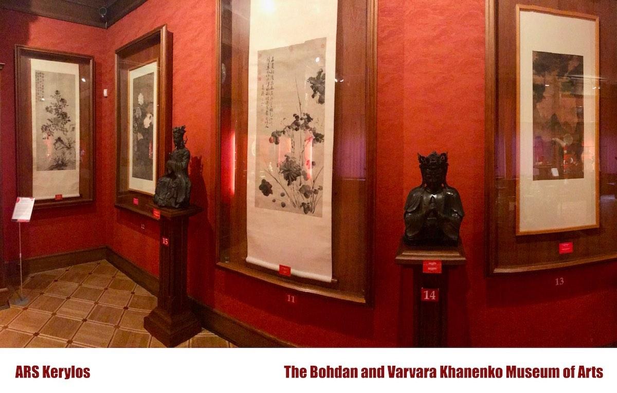 музей искусств имени Богдана и Варвары Ханенко