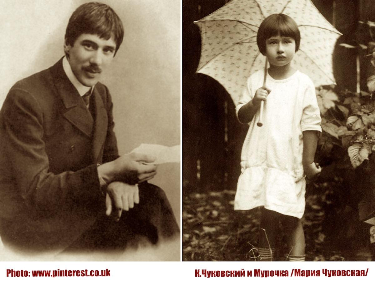 К.Чуковский и Мурочка