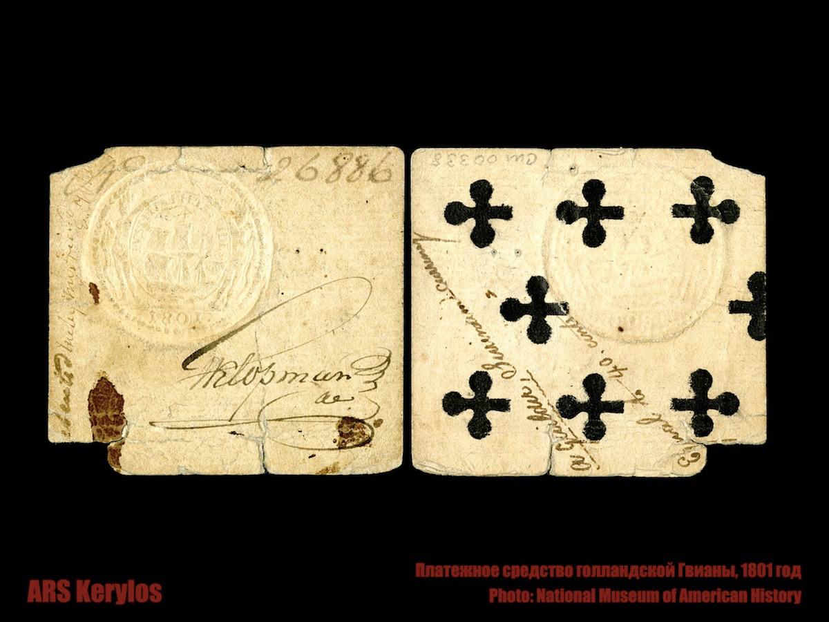 деньги - игральные карты голландской Гвианы