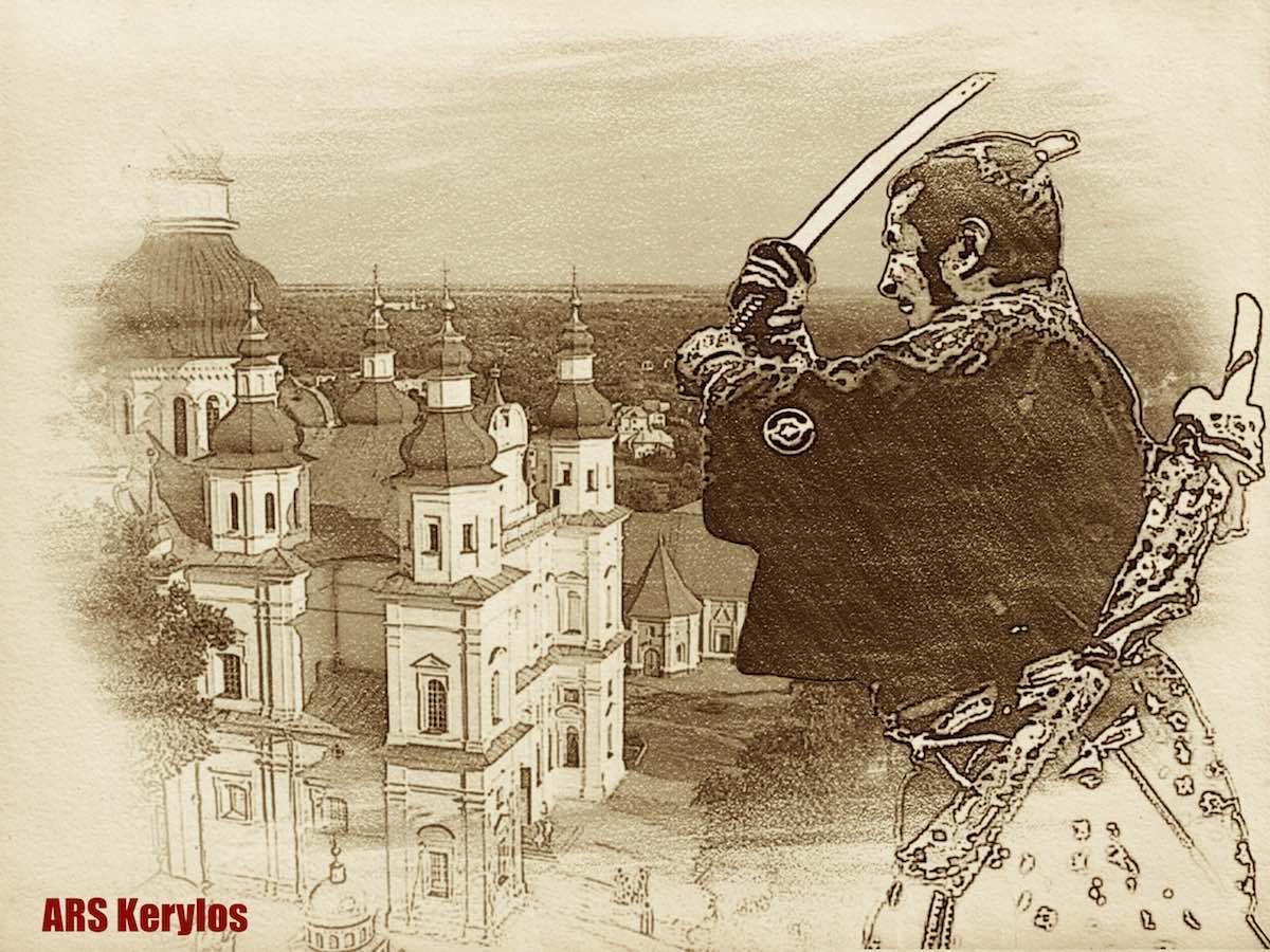 Катаны самураев в Чернигове