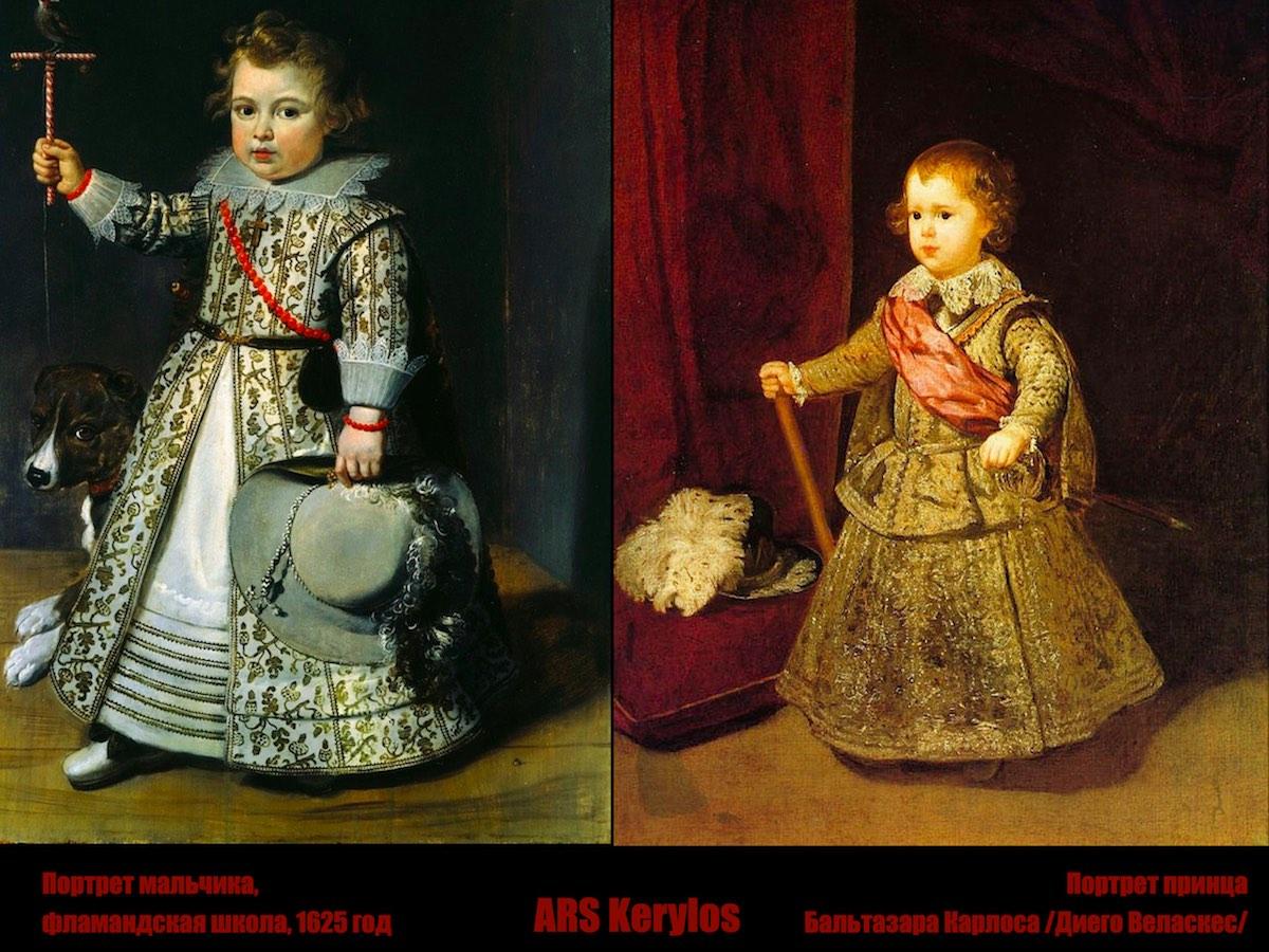 Портрет мальчика в юбке