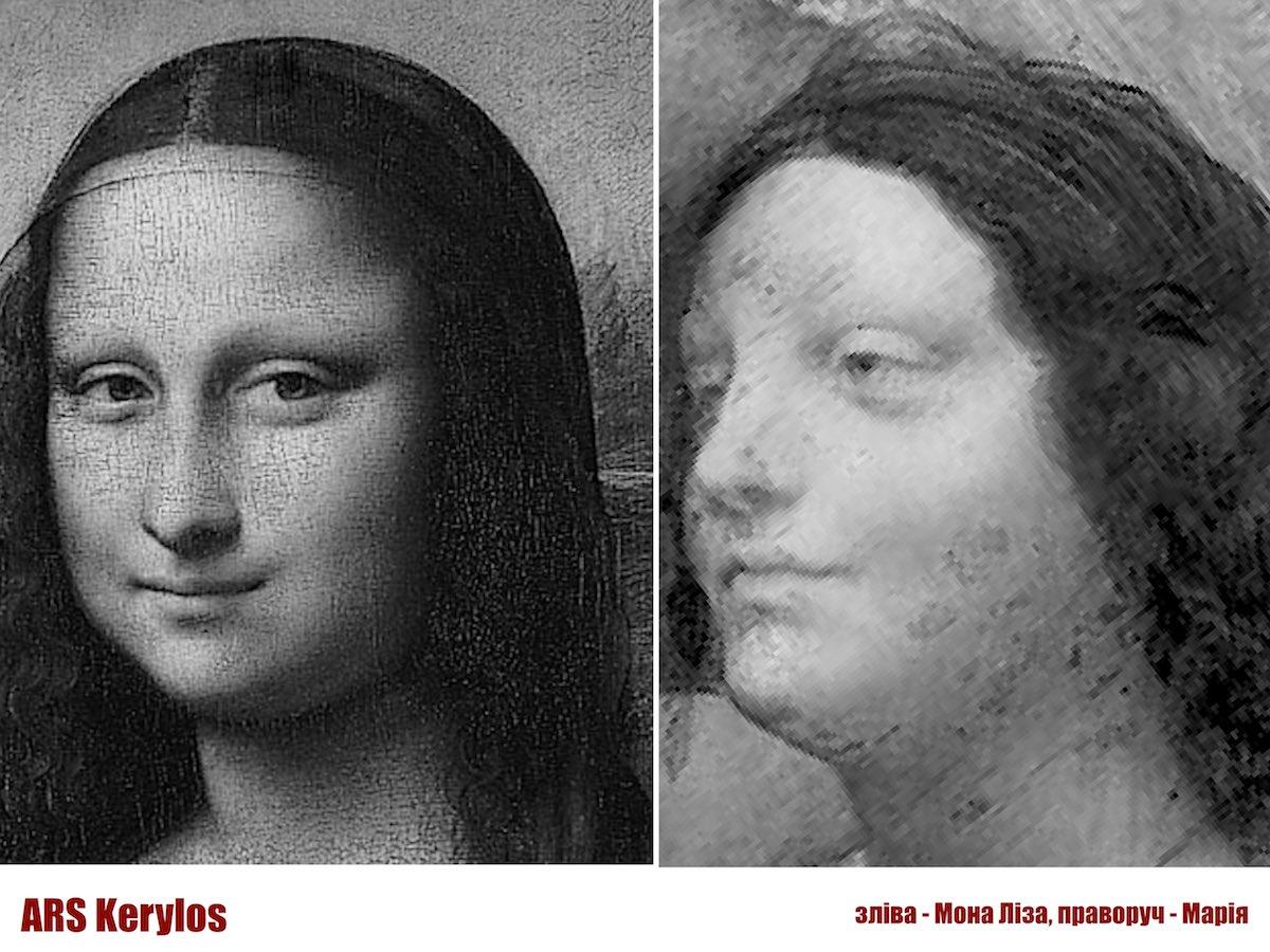 Порівняння Мони Лізи та Марії Леонардо да Вінчі