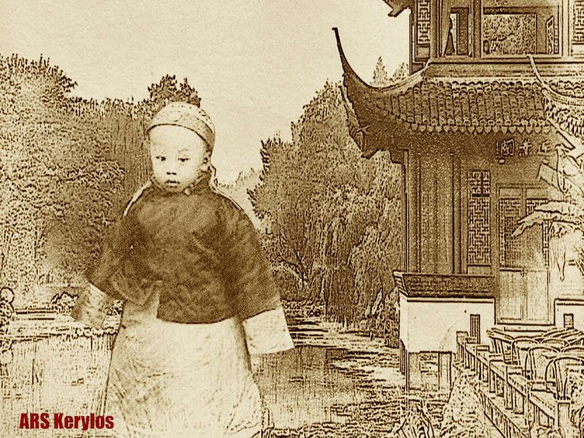Малолетний император Пу И