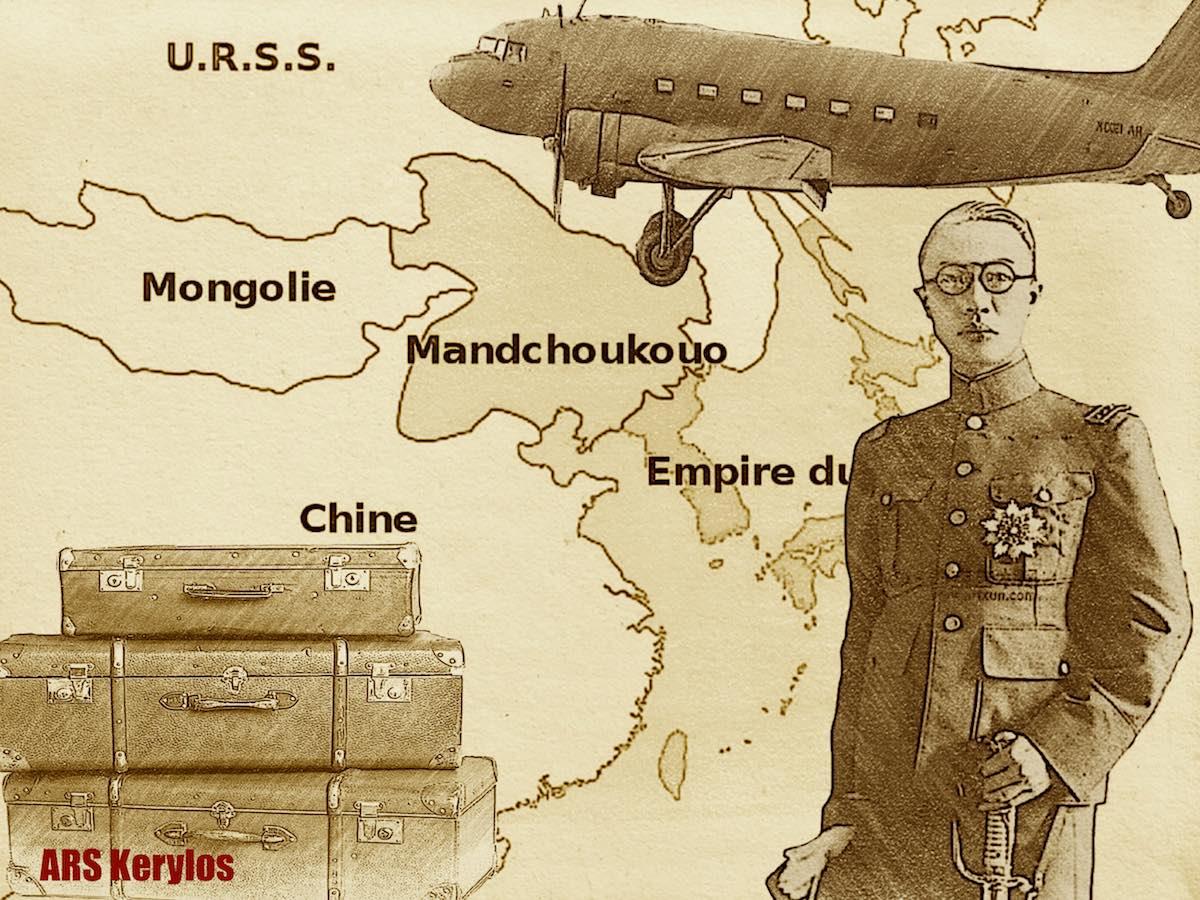 Пу И - верховный правитель Маньчжоу-го