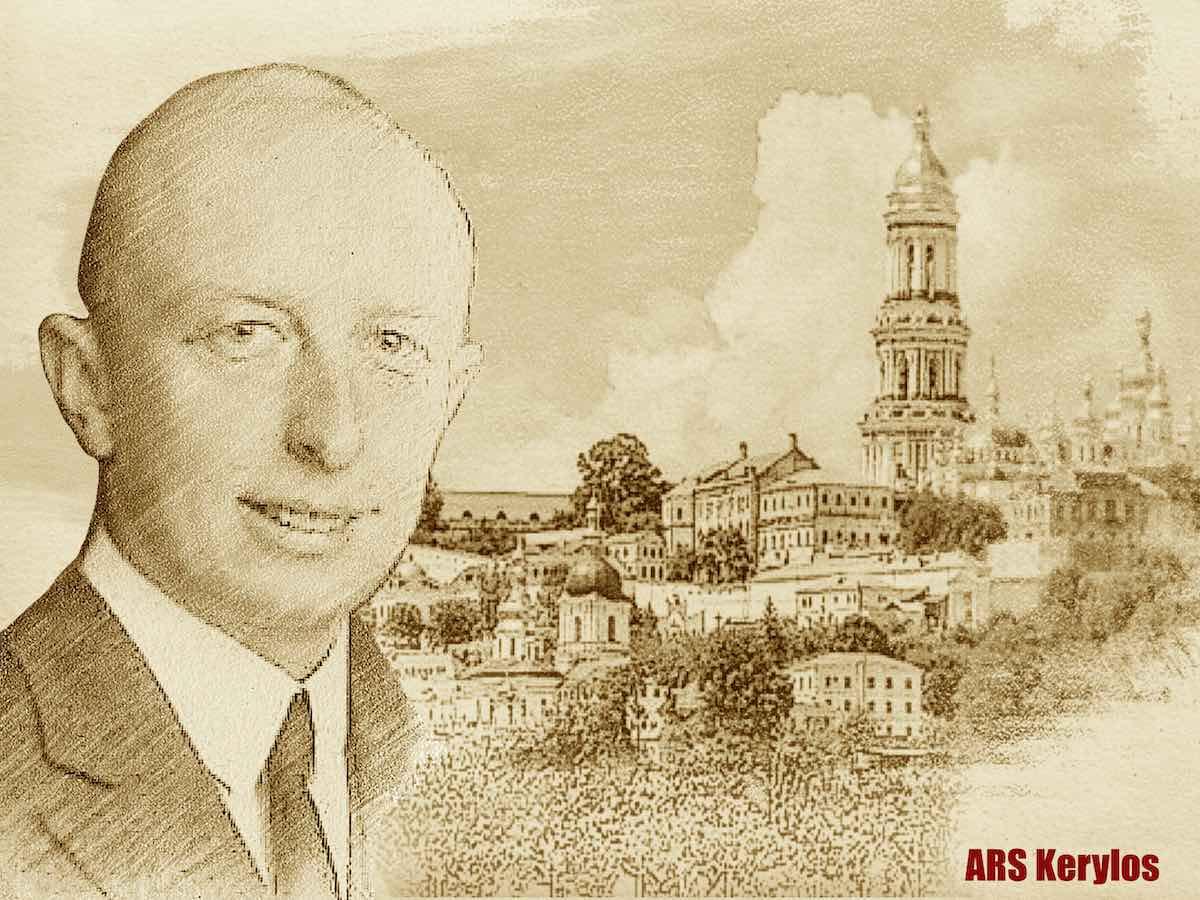 Константин Миклашевский