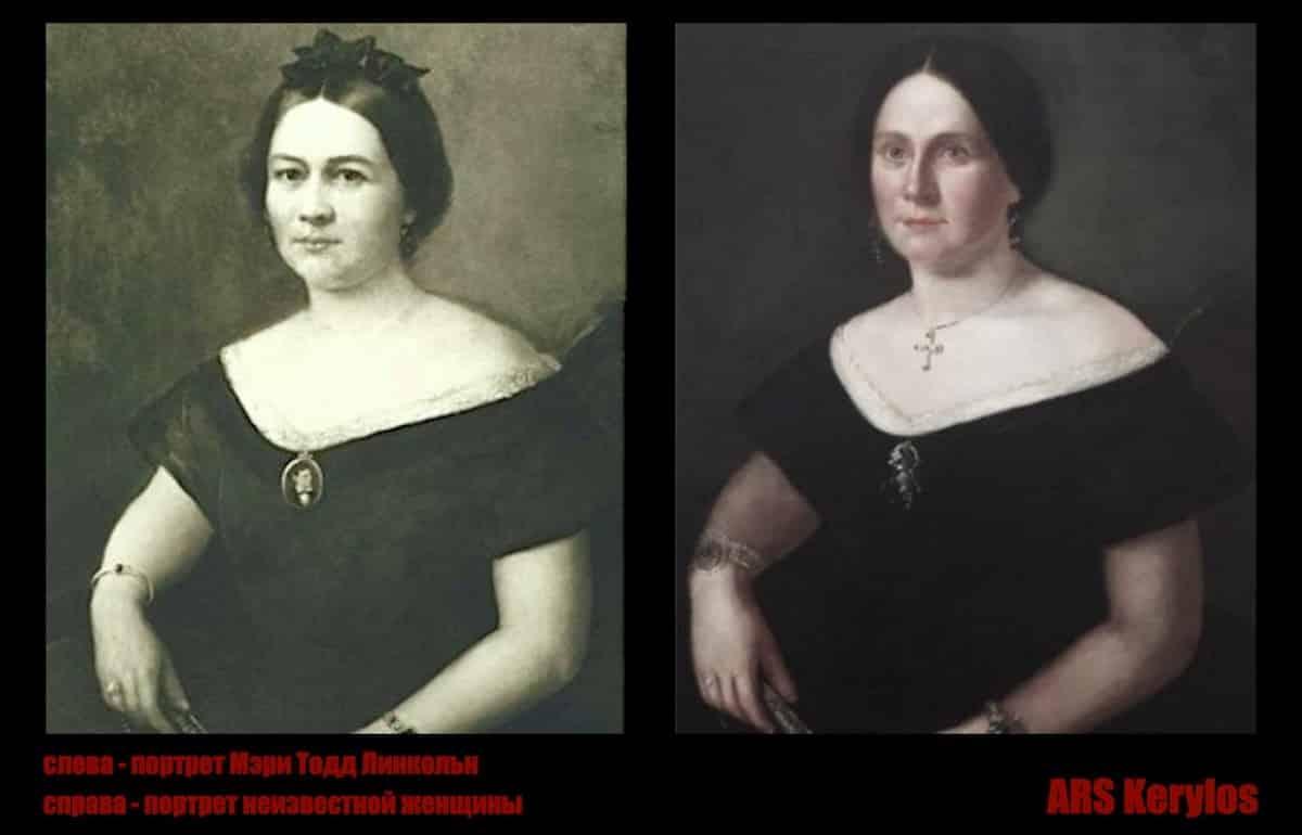 поддельный портрет Мэри Тодд Линкольн