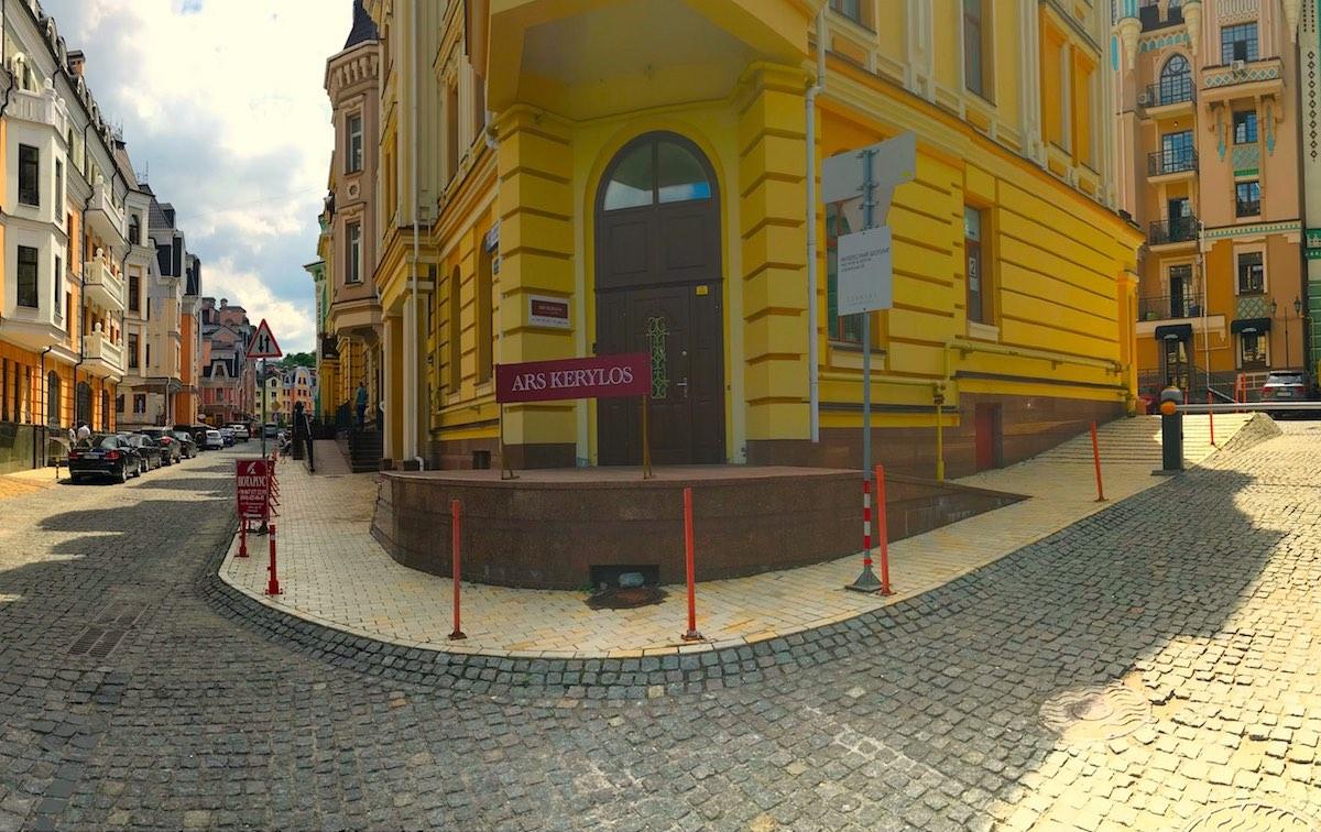 Антикварна галерея ARS Kerylos, вулиця Кожемяцка, 12