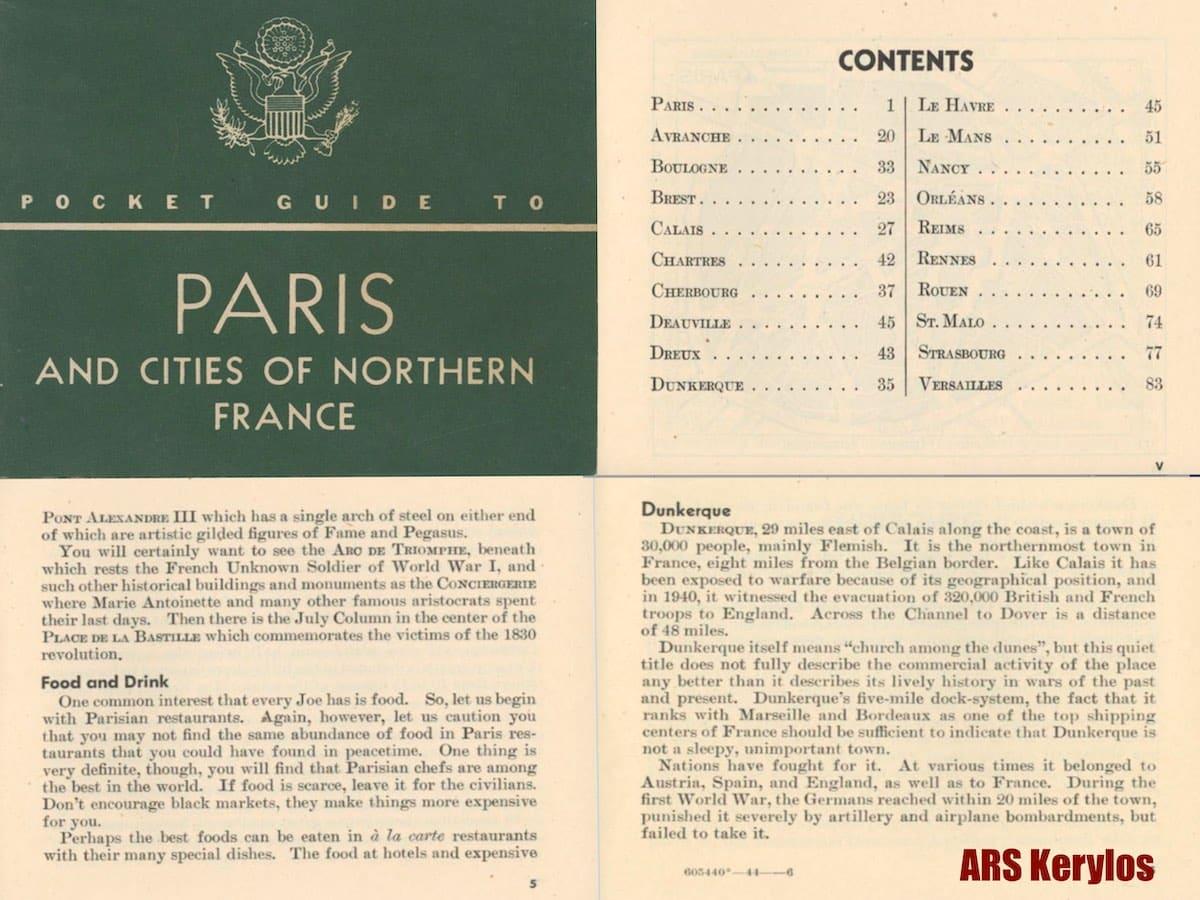 Инструкция для американских солдат во Франции