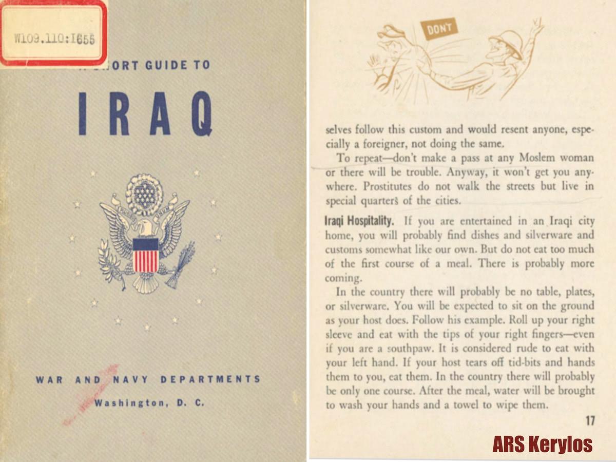 Инструкция для американских солдат в Ираке
