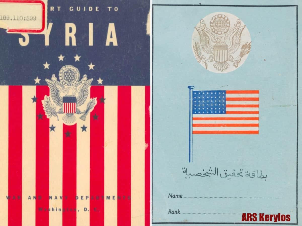 Инструкция для американских солдат в Сирии