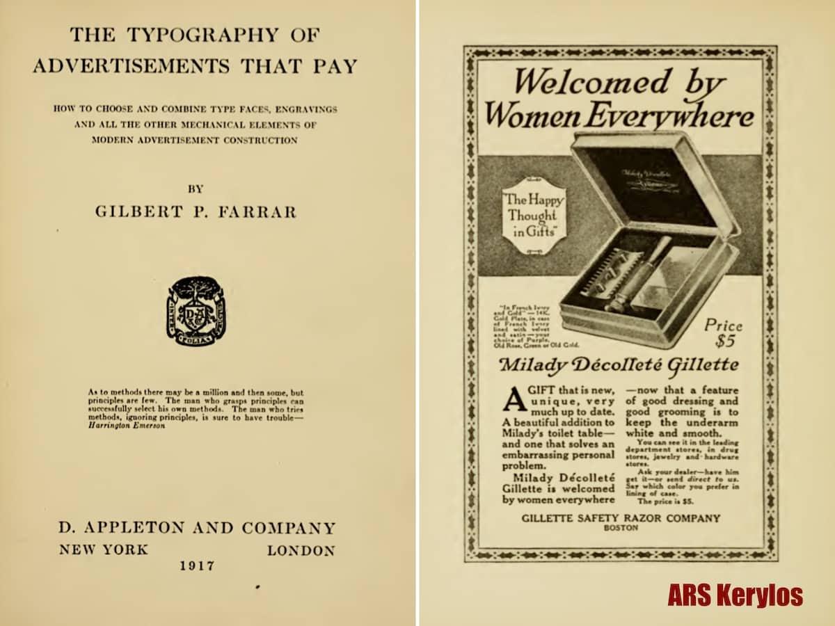 Реклама бритвенного станка «Milady Decolletee Gillette» в британских изданиях в Первую мировую войну.
