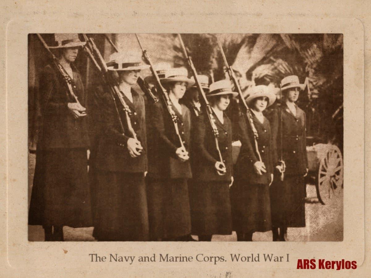 Женщины-военнослужащие в Корпусе морской пехоты США (Франция, Первая мировая война).