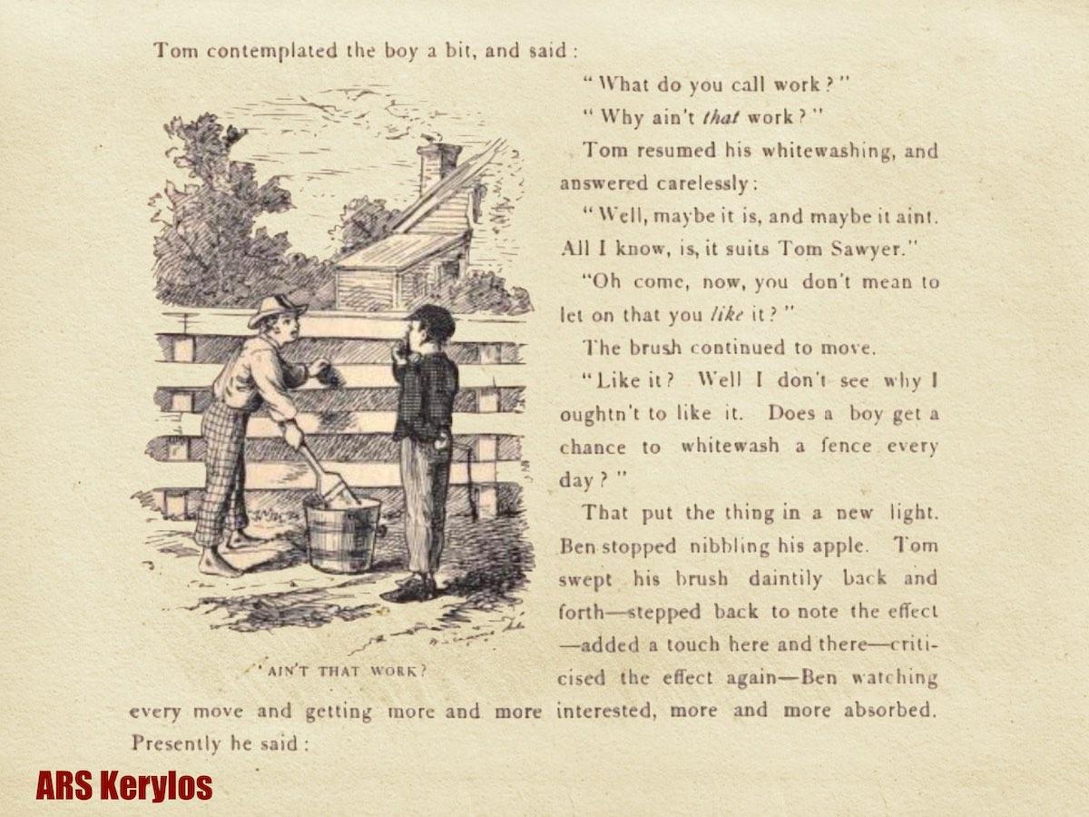 Иллюстрация художника Трумэна Уильямса