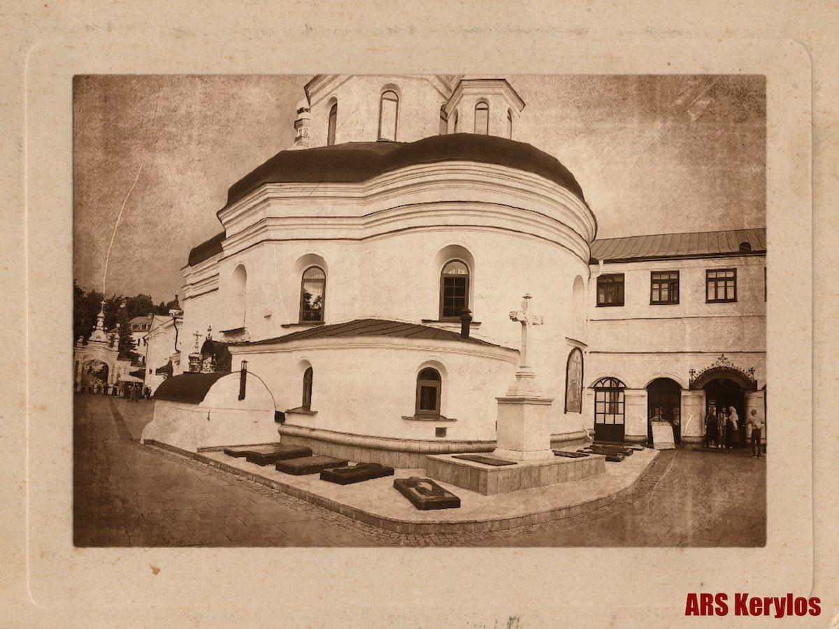 Могильная плита схиархиепископа Антония (Абашидзе) в Киево-Печерской Лавре