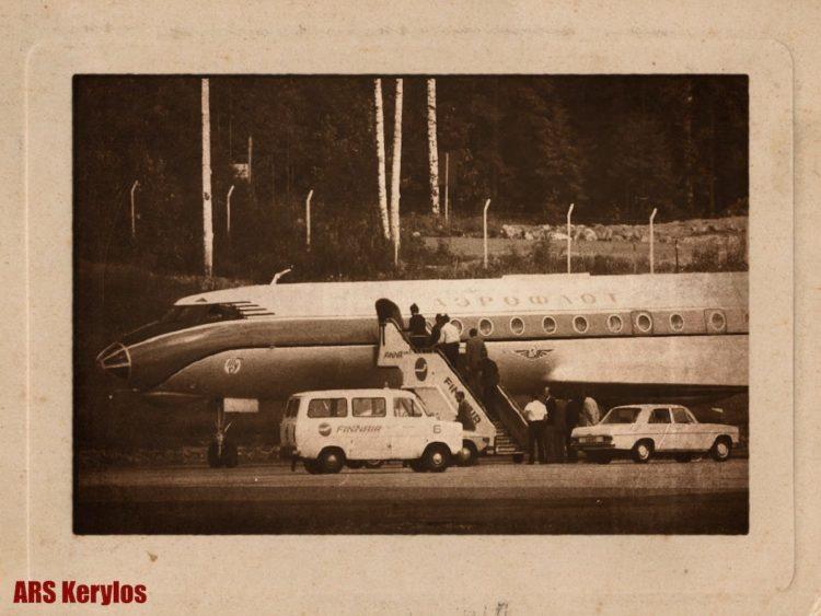 Угнанный Ту-134 в аэропорту Хельсинки, 11 июля 1977 года