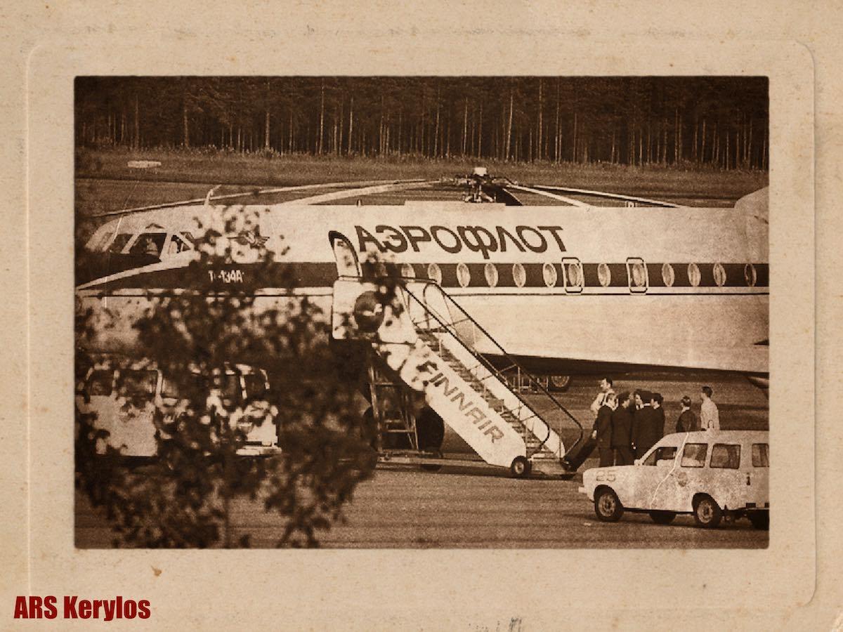 Угнанный самолет Аэрофлота, г. Хельсинки, 11 июля 1977 года