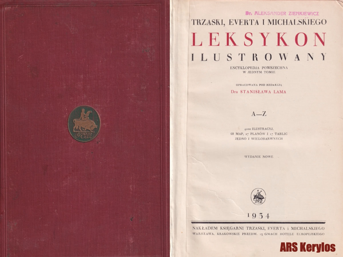 Leksykon Ilustrowany Trzaski, Everta i Michalskiego, 1934